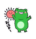 もふっとカエルちゃん(個別スタンプ:10)