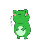 もふっとカエルちゃん(個別スタンプ:12)