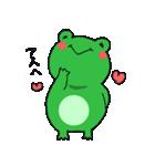 もふっとカエルちゃん(個別スタンプ:13)