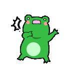 もふっとカエルちゃん(個別スタンプ:17)