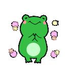 もふっとカエルちゃん(個別スタンプ:18)
