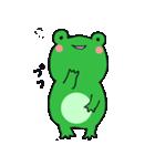 もふっとカエルちゃん(個別スタンプ:19)