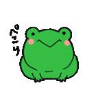 もふっとカエルちゃん(個別スタンプ:23)