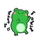 もふっとカエルちゃん(個別スタンプ:31)