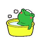 もふっとカエルちゃん(個別スタンプ:34)