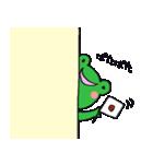 もふっとカエルちゃん(個別スタンプ:36)