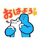 マシュマロちゃんとマシュマロフレンズ2☆(個別スタンプ:01)