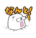 マシュマロちゃんとマシュマロフレンズ2☆(個別スタンプ:07)