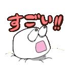 マシュマロちゃんとマシュマロフレンズ2☆(個別スタンプ:08)