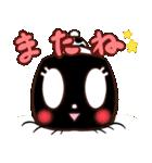 マシュマロちゃんとマシュマロフレンズ2☆(個別スタンプ:09)