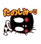 マシュマロちゃんとマシュマロフレンズ2☆(個別スタンプ:10)
