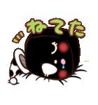 マシュマロちゃんとマシュマロフレンズ2☆(個別スタンプ:12)