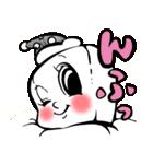マシュマロちゃんとマシュマロフレンズ2☆(個別スタンプ:13)