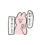 広研スタンプ2(個別スタンプ:07)
