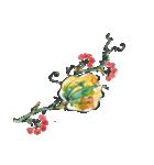 四季の草花(陶芸家描き下ろしシリーズ)(個別スタンプ:28)