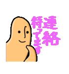敬語はにわ(個別スタンプ:36)