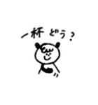 メガジョッキせんぱい(個別スタンプ:01)