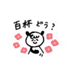メガジョッキせんぱい(個別スタンプ:03)