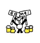 メガジョッキせんぱい(個別スタンプ:09)