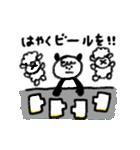 メガジョッキせんぱい(個別スタンプ:18)