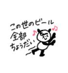 メガジョッキせんぱい(個別スタンプ:20)