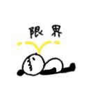 メガジョッキせんぱい(個別スタンプ:27)