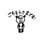 メガジョッキせんぱい(個別スタンプ:36)