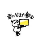 メガジョッキせんぱい(個別スタンプ:37)