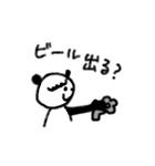 メガジョッキせんぱい(個別スタンプ:38)