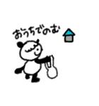 メガジョッキせんぱい(個別スタンプ:39)