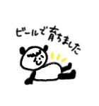 メガジョッキせんぱい(個別スタンプ:40)