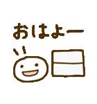 つかいやすい大福さんスタンプ2(個別スタンプ:05)