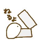 つかいやすい大福さんスタンプ2(個別スタンプ:14)