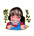DJみかぼうの日々スタンプ(個別スタンプ:07)