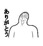 中野区大好き!ゲリレイさんのスタンプ(個別スタンプ:03)