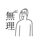 中野区大好き!ゲリレイさんのスタンプ(個別スタンプ:07)
