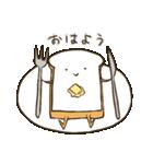 歩く食パン(個別スタンプ:02)