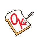 歩く食パン(個別スタンプ:04)