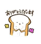 歩く食パン(個別スタンプ:05)
