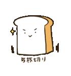 歩く食パン(個別スタンプ:07)