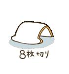 歩く食パン(個別スタンプ:08)