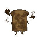 歩く食パン(個別スタンプ:11)