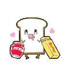 歩く食パン(個別スタンプ:13)