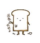 歩く食パン(個別スタンプ:16)