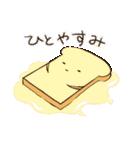 歩く食パン(個別スタンプ:17)
