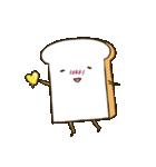 歩く食パン(個別スタンプ:18)