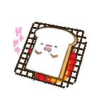 歩く食パン(個別スタンプ:19)