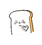 歩く食パン(個別スタンプ:20)