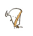歩く食パン(個別スタンプ:22)