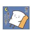 歩く食パン(個別スタンプ:25)